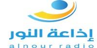 AlNour Radio