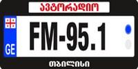 AutoRadio 95.1