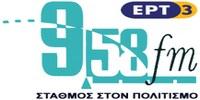 ERT 958 FM