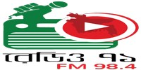 Ekattor Radio