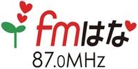 FM Hana