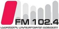 Georgia Radio 1
