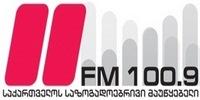 Georgia Radio 2