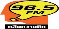 FM 96.5 Idea Wave
