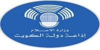 Kuwait FM 103.7