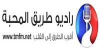Radio Al Mahaba