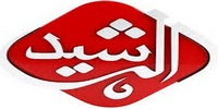 Radio Al Rasheed FM