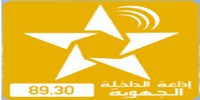 Radio Dakhla