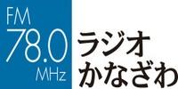 Radio Kanazawa