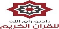 Radio Ramallah Quran