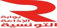 Radio Tunis