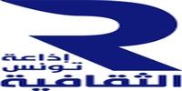 Radio Tunisie Culture