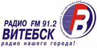 Radio Vitebsk