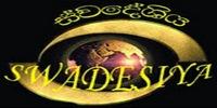 SLBC Sinhala National Service