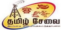 SLBC Tamil National Service