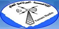 Sana'a Radio