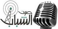 Sawt Alshabab FM