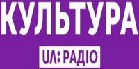 UA:Radio Kultura