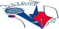 Ujyaalo FM