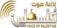Voice Of Palestine