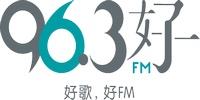 96.3 Hao FM
