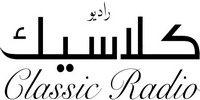 Ajyal Radio Classic