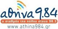 Athens FM