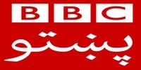 BBC World Pashto
