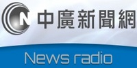 BCC News Radio