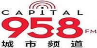 Capital 958