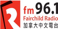 Fairchild Radio