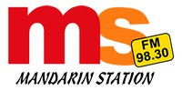 Mandarin Station International