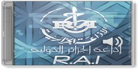 Radio Algérie Internationale