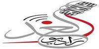 Radio Alghad