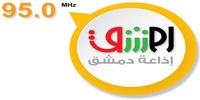 Radio Dimshq