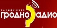 Radio Grodno