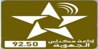 Radio Meknes