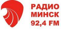Radio Minsk