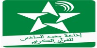 Radio Mohammed 6