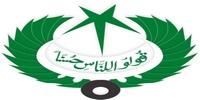 Radio Pakistan Hyderabad