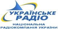 Radio Ukraine International