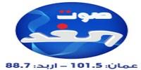 Sawt El Ghad Radio