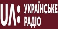 UA:Ukrainian radio